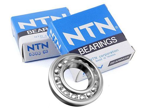 Hiệu chỉnh tốc độ quay giới hạn vòng bi NTN